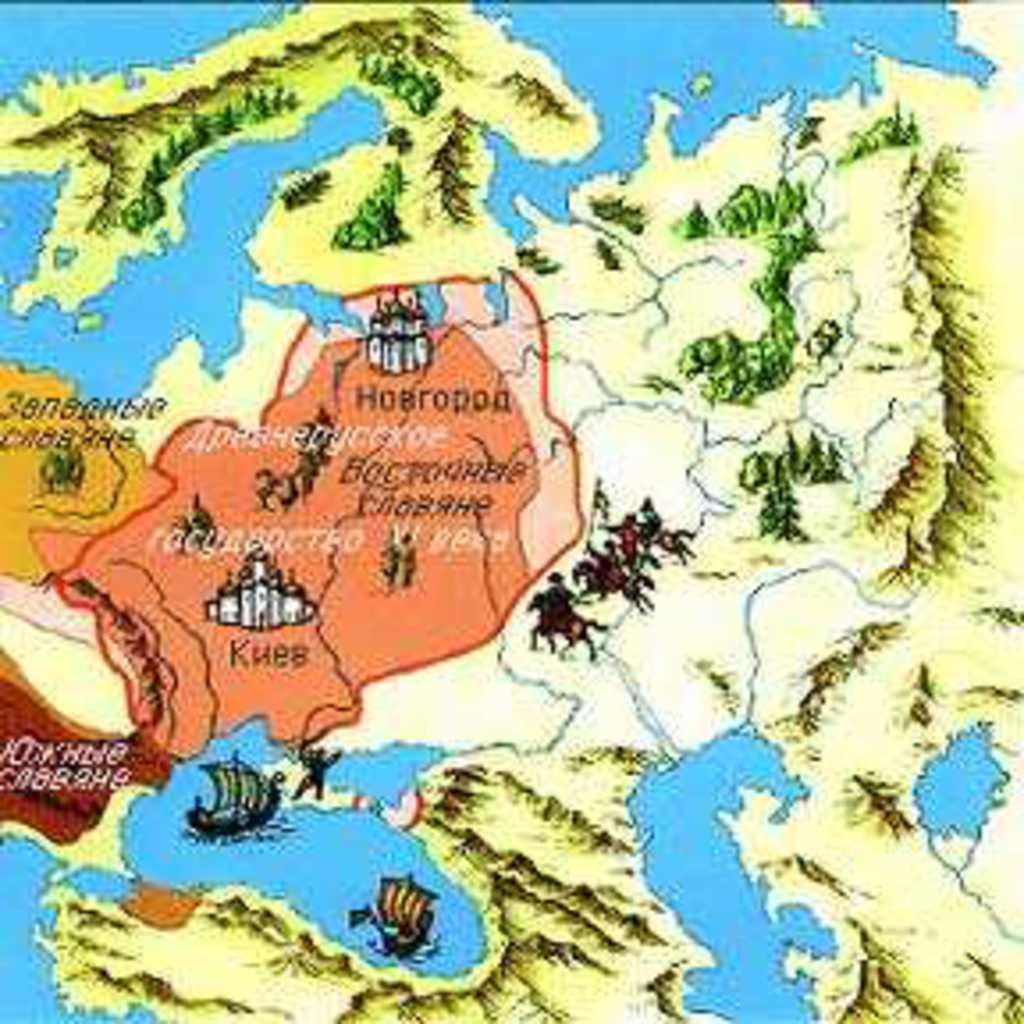 Что было одной из причин раздробленности древнерусского государства
